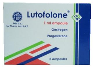 ليوتوفولون حقن lutofolone لعلاج تاخرالدورة الشهرية