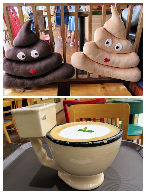 Latte served in a toilet bowl mug in Seoul South Korea