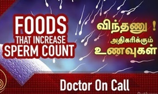 Foods That Increase Sperm Count | Doctor On Call