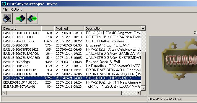 Download Code Breaker V10 For CHEAT PCSX2 - rightstaff