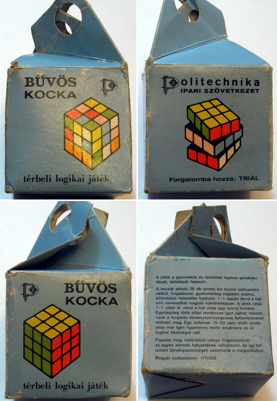 Magic Cube 1977 package