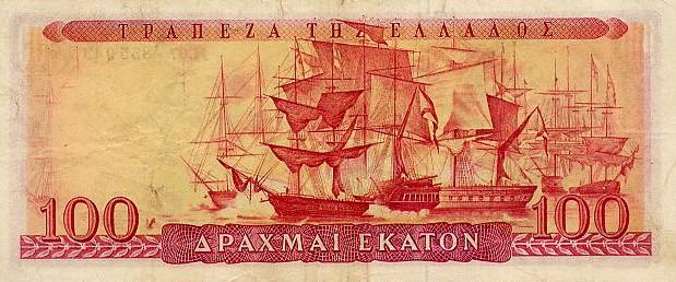 https://3.bp.blogspot.com/-ULjub5dVRZo/UJjtKSf8xrI/AAAAAAAAKPE/VOhjakQt2UQ/s640/GreeceP192-100Drachmai-1955-donatedmjd_b.jpg