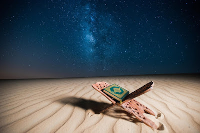 Jika Hafal Al-Qur'an Adalah Kendaraan