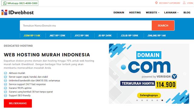 7 Alasan Mengapa Memilih Idwebhost Menjadi Web Hosting Terbaik di Indonesia