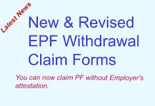 pf-withdrawal-form