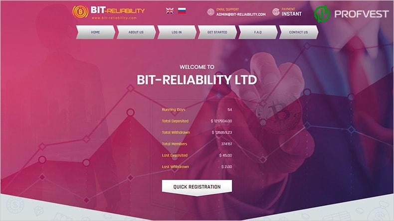 Успехи работы Bit-Reliability