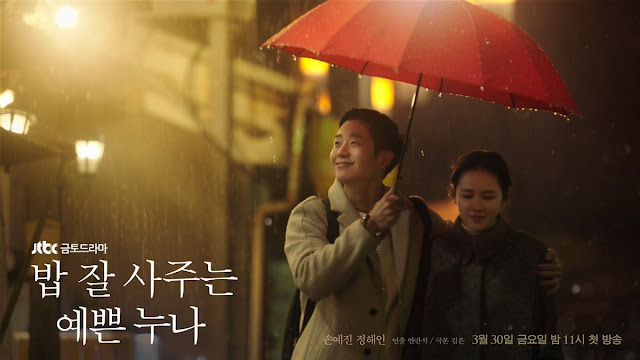 Something In The Rain Episode 5 Subtitle Indonesia