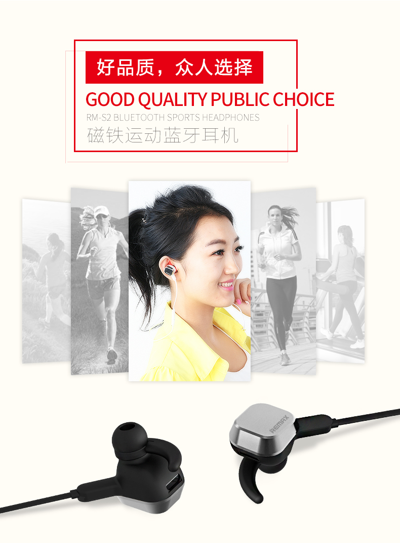 We Supply What You Need Remax S2 Bluetooth Headset Selfie Magnet Headphone Wireless Sport Stereo Headphone