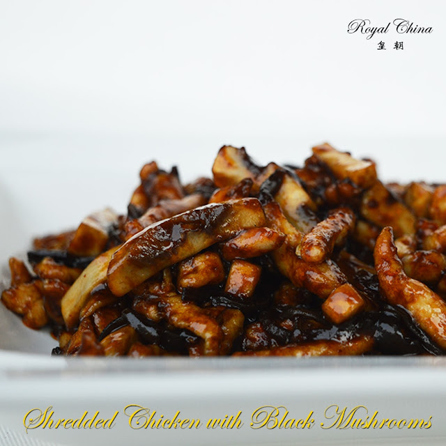 Shredded Chicken with Black Mushrooms from Royal China