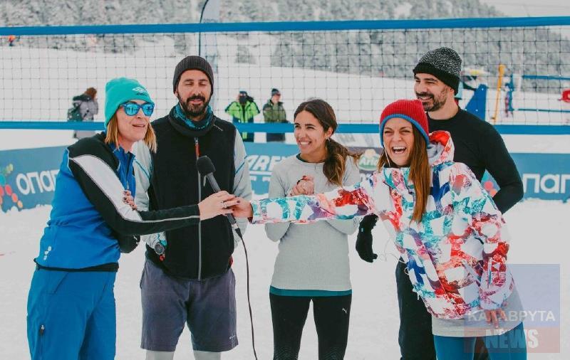 ΚΑΛΑΒΡΥΤΑ: Πρώτη πανελλήνια... εμφάνιση για το snow volleyball (ΦΩΤΟ)
