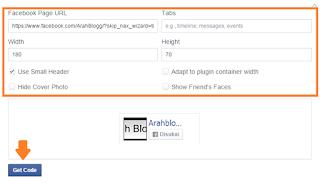Cara Membuat dan Memasang Fanspage FB Di Blog Cara Membuat dan Memasang Fanspage FB Di Blog