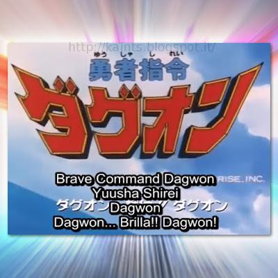 Yuusha Shirei Dagwon - Brave Command Dagwon