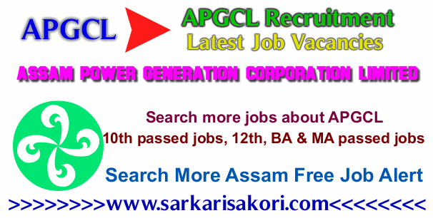 APGCL Recruitment logo