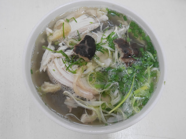 vietnamese noodle soup with chicken