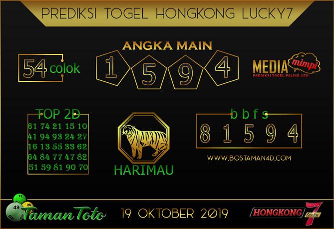 Prediksi Togel HONGKONG LUCKY 7 TAMAN TOTO 19 OKTOBER 2019