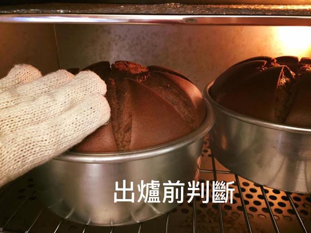 優格皇冠戚風蛋糕-yogurt-chiffon-cake24