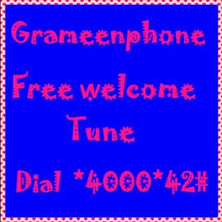 Gp free welcome tune,grameenphone free 6 song set, free,জিপি ফ্রী  গান সেট করার,গ্রামীনফোন ঈদ অফার ফ্রী ৬টি গান