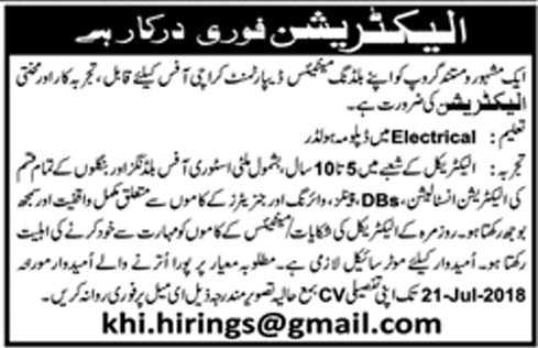 Private Jobs in Karachi for Electrician Apply via Email