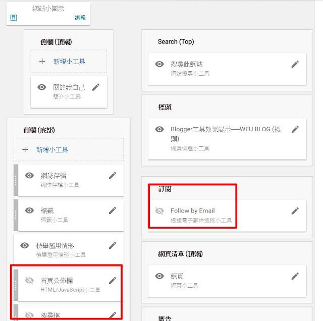 blogger-official-rwd-template-5-Blogger 推出全新自適應 RWD 官方範本及佈景主題,並支援行動裝置