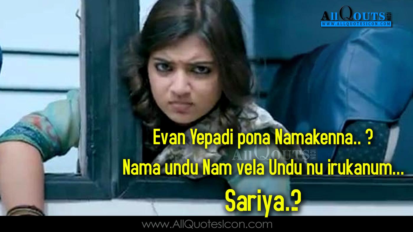 Raja Rani Movie Dialogues Nazriya Sayings Love Tamil Quotes Images