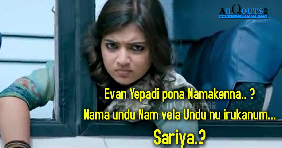 Raja Rani Movie Wallpapers With Quotes Raja Rani Movie Dialogues Nazriya Sayings Love Tamil