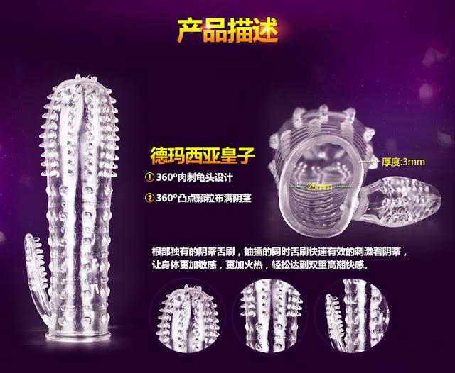 kondom silikon duri