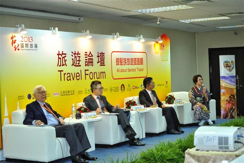 ITF臺北國際旅展官方部落格: 十月 2014