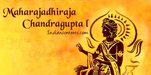 Chandragupta I - Maharajadhiraja of Gupta dynasty
