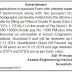 Jobs for Grade IV posts in AEI, Assam (4 Nos)