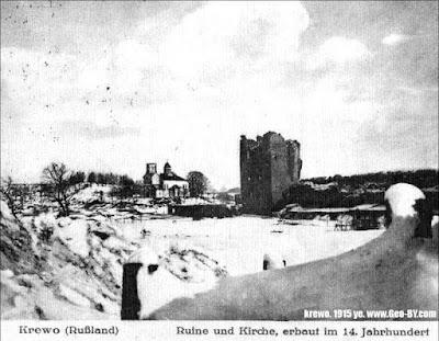 Castle in Krewo. 1915 ye