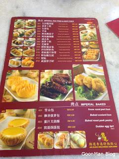 Restoran Jin Xuan Hong Kong Dim Sum at Kota Kemuning Shah Alam