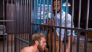 Colby Keller, Damian Taylor – Vice