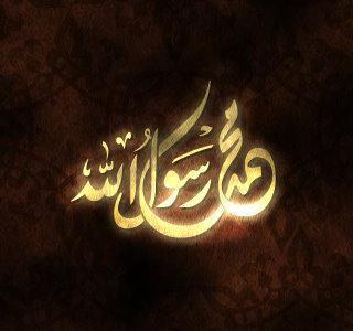 Qasidah Ala Ya Allah Binadzroh