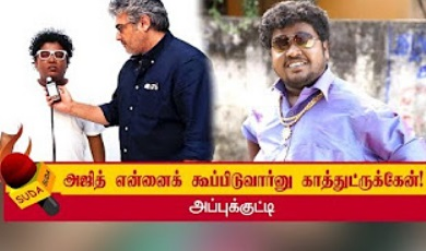 Actor Appukutty speaks about his career and future plans