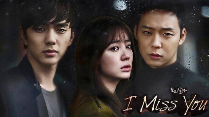 Drama Korea (I Miss You Sub Indo) ini menceritakan tentang Soo-Yeon (Kim So-Hyun) yang berumur 15 tahun yang merupakan korban dari buli di sekolah. Teman-temannya menargetkannya, karena ayahnya adalah seorang pembunuh. Soo-Yeon memiliki teman yaitu Jung-Woo (Yee Jin-Ku), yang selalu melindunginya dari para penggangu. Soo-Yeon dan Jung-Woo sedang jatuh cinta, tetapi karena kecelakaan tak terduga mereka menjadi terpisah. Sekarang sebagai orang dewasa mereka bertemu lagi melalui takdir.