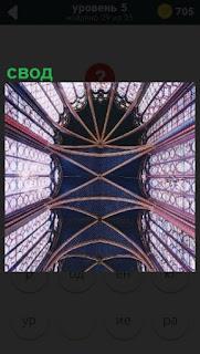 Потолок, стены и свод разукрашены необычными узорами розового цвета