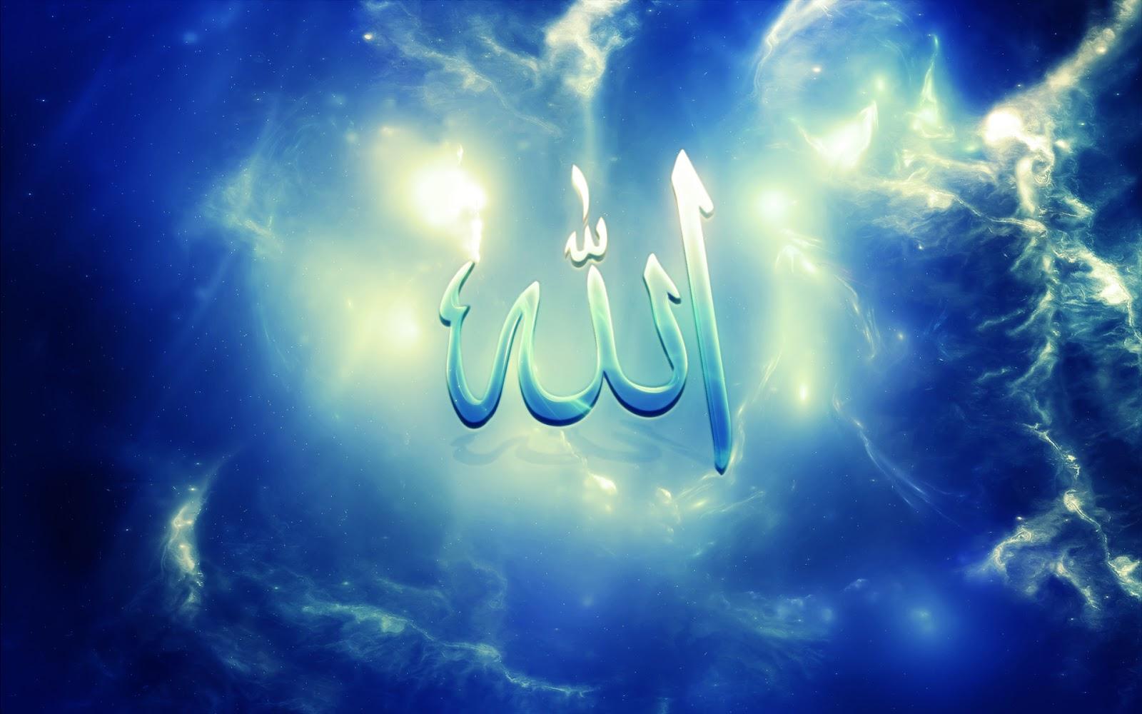 Allah Name wallpapers HD | Islamic Wallpapers