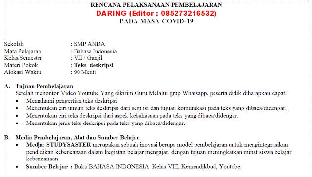 gambar rpp daring bahasa Indonesia kelas 7