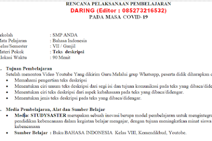 RPP Daring bahasa Indonesia Kelas 7 Semester 1 dan 2