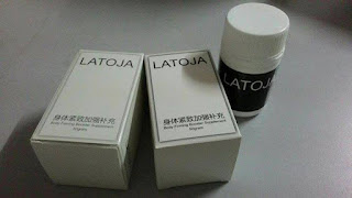 LATOJA BODY FIRMING BOOSTER SUPPLEMENT