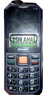 SMART S-10 FLASH FILE WITHOUT PASSWORD