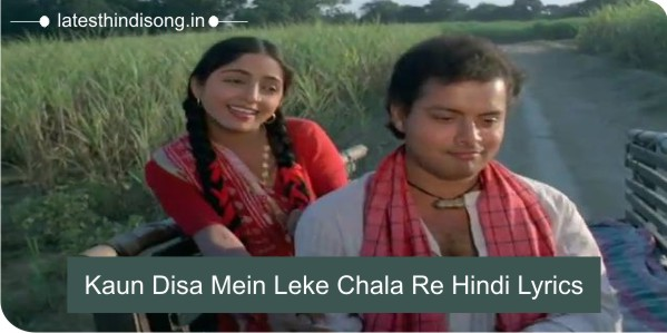 Kaun-Disa-Mein-Leke-Chala-Re-Hindi-Lyrics