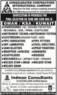 ccc jobs oman