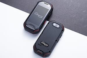 4G Atom smartphone