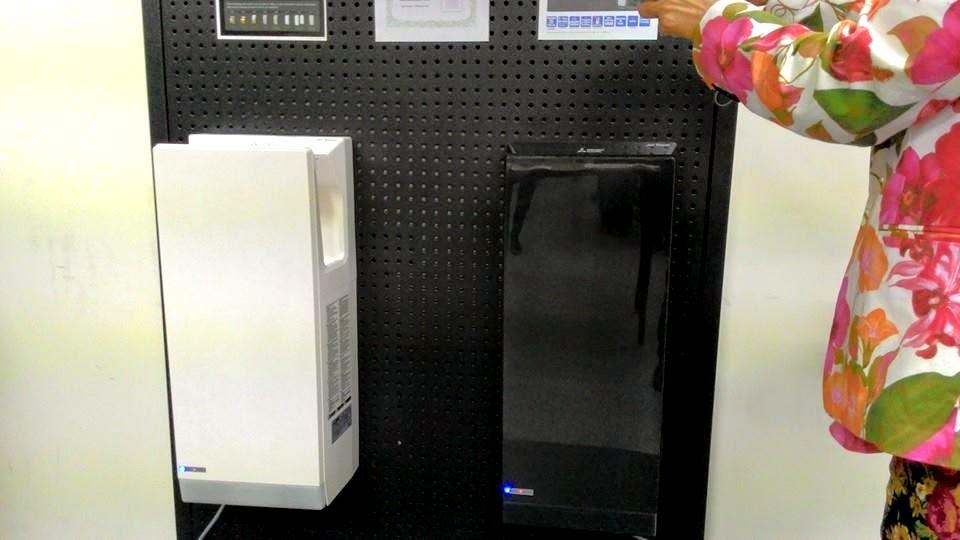 Alat Pengering Tangan Jet Towel Mitsubishi Eletric