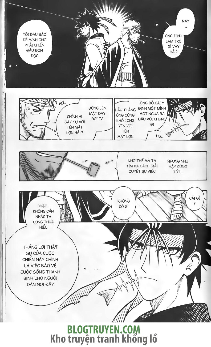 Rurouni Kenshin chap 231 trang 17