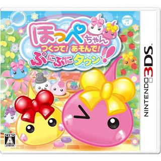 [3DS]HOPPE CYAN TSUKUTTE ASONDE PUNI PUNI TOWN !![ほっぺちゃん つくって! あそんで! ぷにぷにタウン!!] (JPN) ROM Download