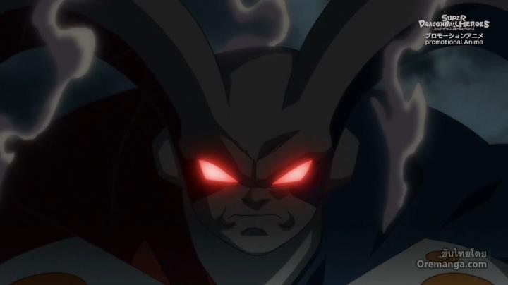 Super Dragon Ball Heroes: Universe Mission [ซับไทย] ตอนที่ 14 ภัยคุกคามของเมล็ดจักรวาล! คามิโอเรนอาละวาด!!