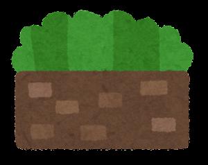 シンプルな草のイラスト2