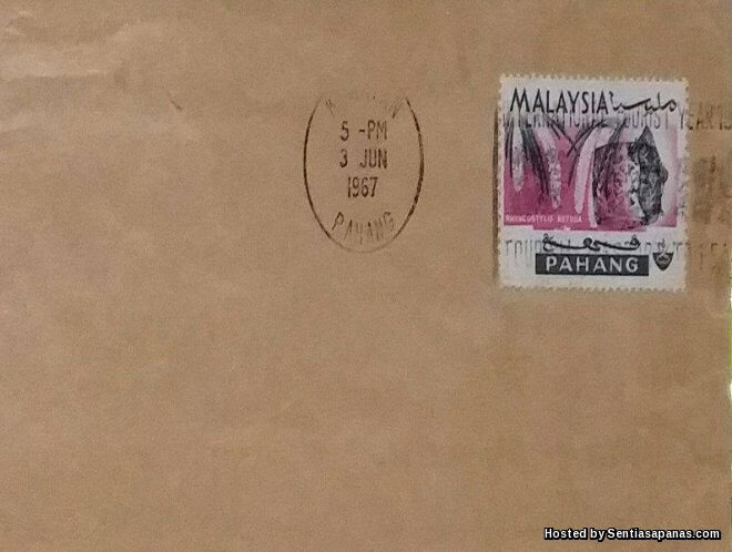 Setem tanpa harga bernilai RM5 juta